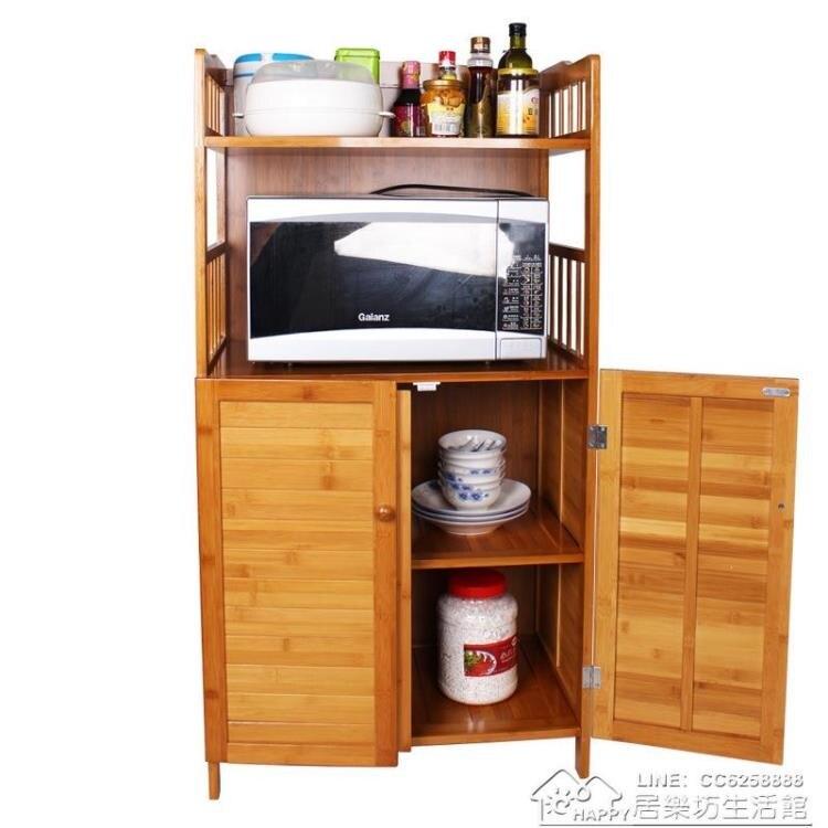 櫥櫃楠竹微波爐櫃碗櫃餐邊櫃實木儲物櫃收納櫃廚房置物櫃yh