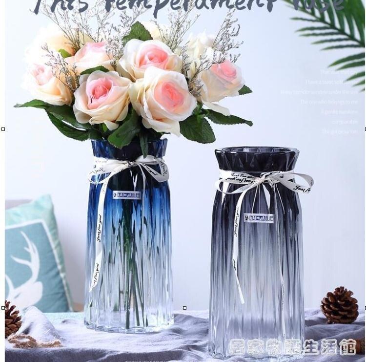 歐式玻璃花瓶 水培透明客廳彩色玻璃花瓶 酒店樣板間插花工藝擺件