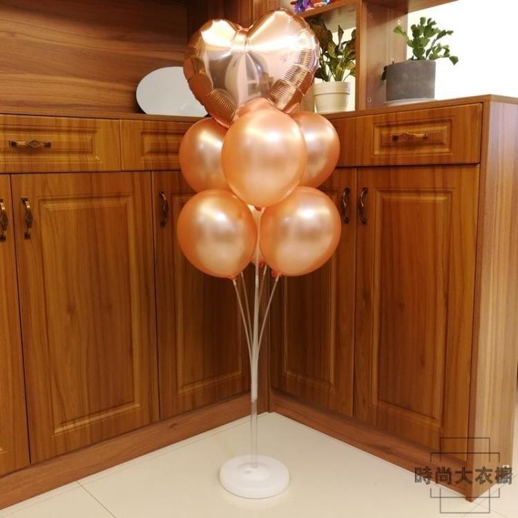 玫瑰金色系地飄支架7個氣球生日婚禮裝飾布置