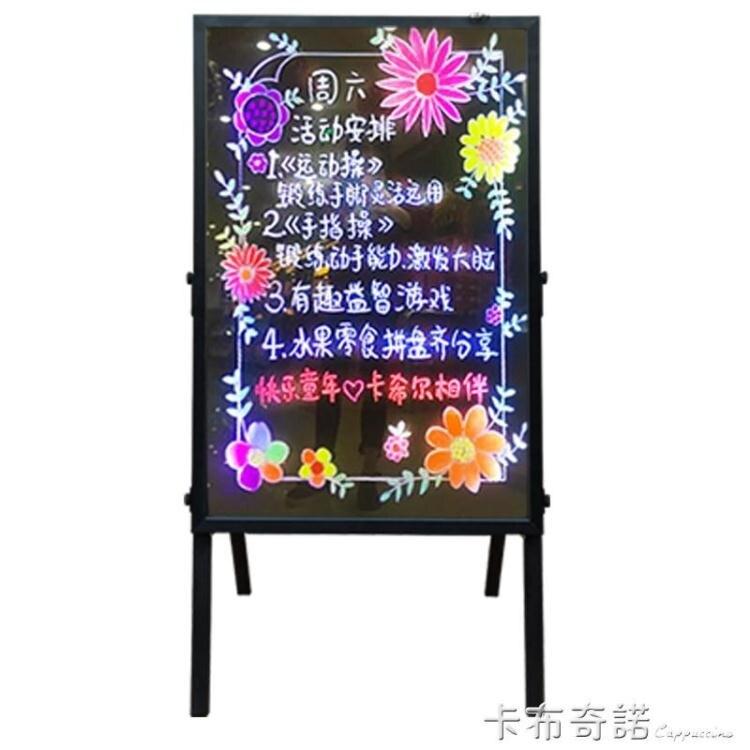 LED熒光黑板廣告牌七彩色發光板熒光板廣告板寫字板大小號宣傳