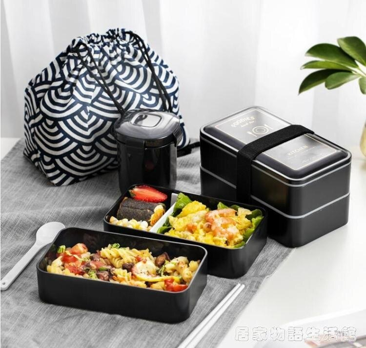 上班族飯盒雙層日式沙拉微波爐便當盒輕便保溫分隔可加熱餐盒套裝