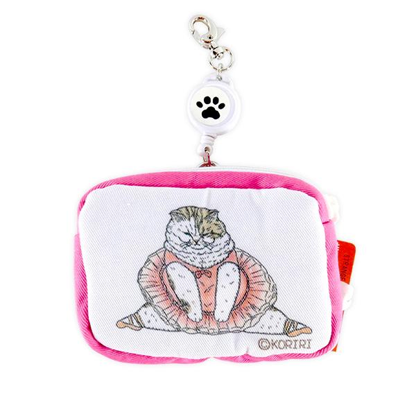 《不可思議的貓世界》伸縮繩零錢包-芭雷舞