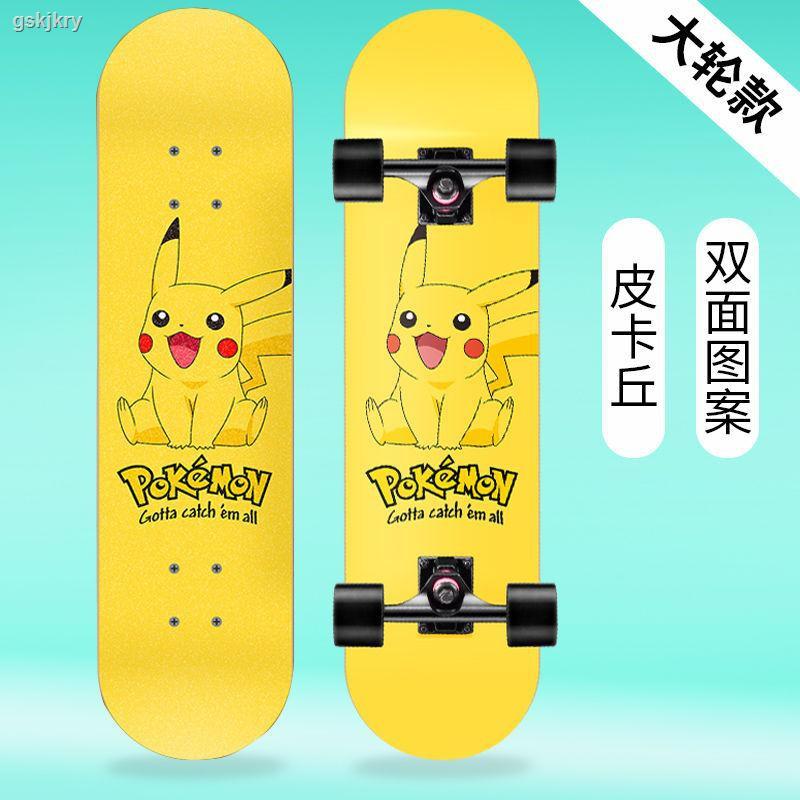 滑板車四輪初學者兒童雙翹滑板男女生學生韓版短板代步6-12青少年