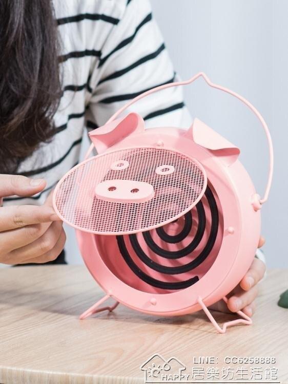 蚊香盒可懸掛兒童安全帶蓋防火家用蚊香爐創意室內蚊香盤yh