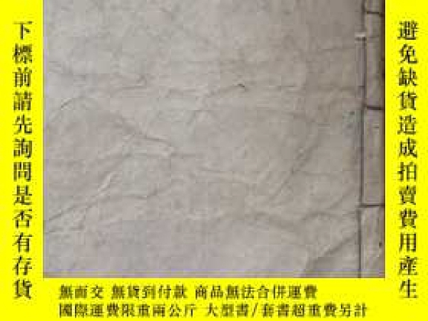 二手書博民逛書店罕見圖說柳莊相法Y316914 袁柳莊