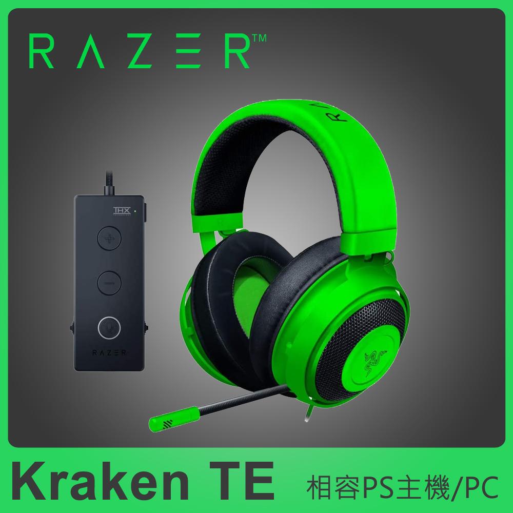 Razer 雷蛇 Kraken TE 北海巨妖 TE競技版 綠 電競 耳機麥克風