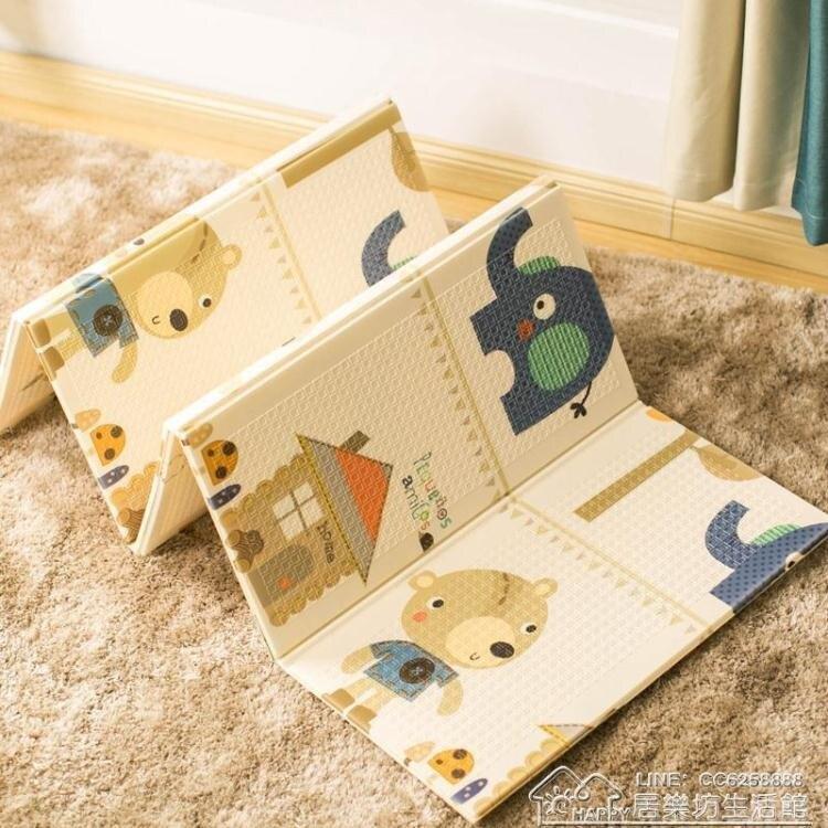 寶寶加厚嬰兒客廳家用可折疊兒童爬爬墊無味拼接泡沫地墊子yh