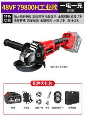 充電砂輪機 48V锂電多功能角磨機 電動無刷切割機 拋光打磨工具