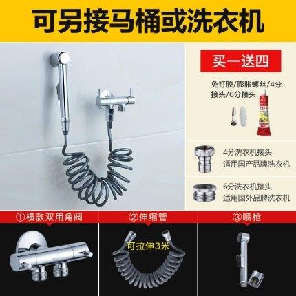 馬桶噴槍 衛生間廁所馬桶伴侶沖洗器噴槍水龍頭噴頭 高壓增壓T