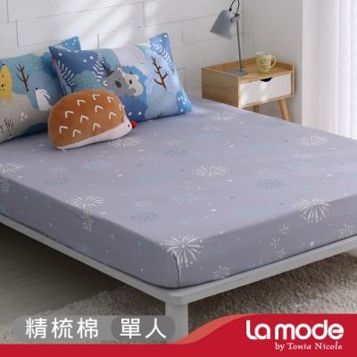 La mode寢飾 奇幻魔法夜環保印染100%精梳棉床包枕套二件組(單人)
