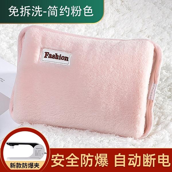 熱水袋 充電式暖手寶煖寶寶暖水袋防爆暖腳床上學生可愛毛絨女注水