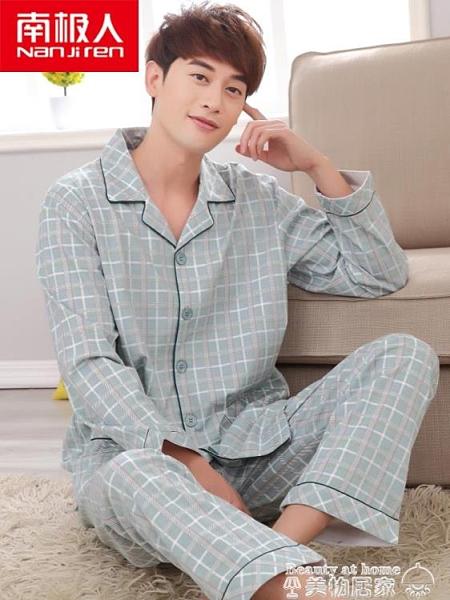 長袖睡衣 春秋款睡衣男純棉長袖開衫大碼全棉男裝秋季中年家居服套裝 美物 交換禮物