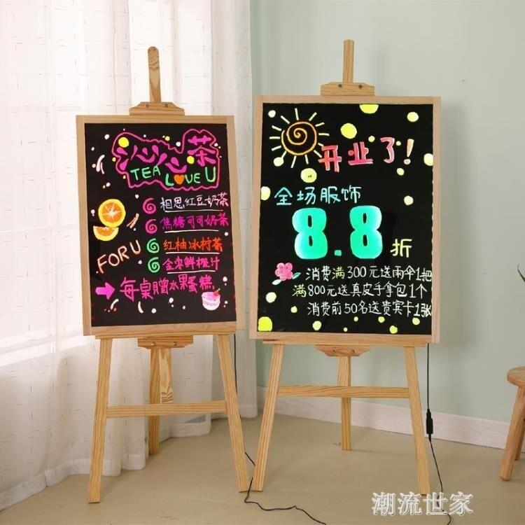 發光電子小黑板熒光板廣告板led版七彩色手寫字熒光屏廣告牌夜光MBS