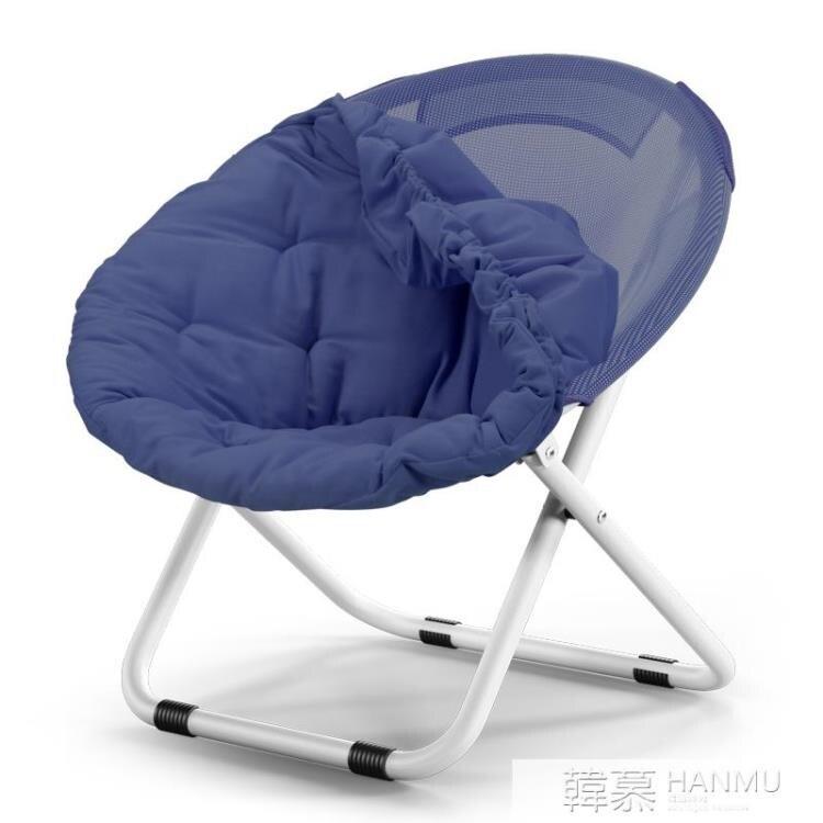 大號成人月亮椅太陽椅懶人椅雷達椅躺椅折疊椅休閒沙發椅靠背