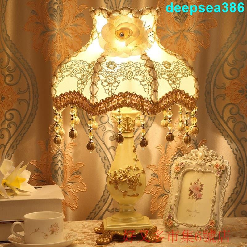 歐式檯燈臥室奢華簡約現代網紅燈小ins風少女公主溫馨家用床頭櫃 美品優