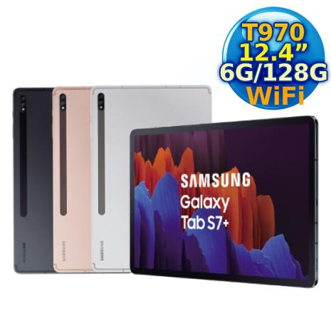 Samsung Galaxy Tab S7+ 12.4吋八核心平板 WiFi版 T970 (6G/128G)星霧銀