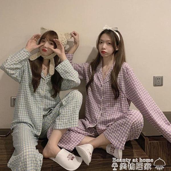 長袖睡衣 休閒家居服套裝2021年新款韓版寬鬆長袖格子睡衣女春秋季冬兩件套 美物 交換禮物