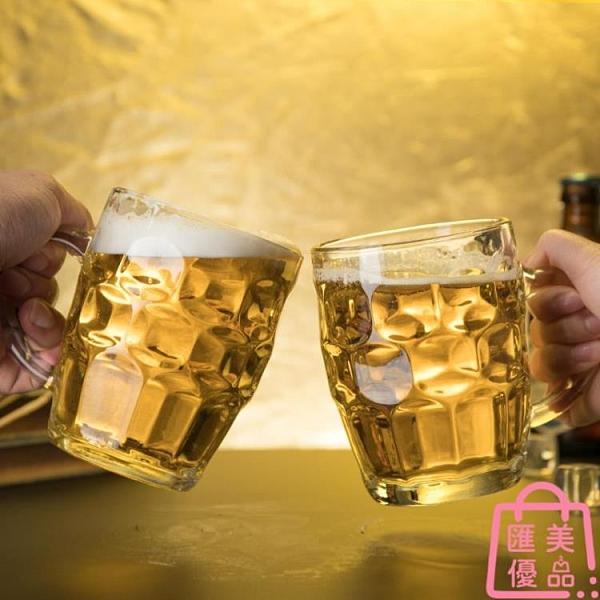 耐熱玻璃杯啤酒杯加厚帶把扎啤杯大容量水杯果汁杯【匯美優品】