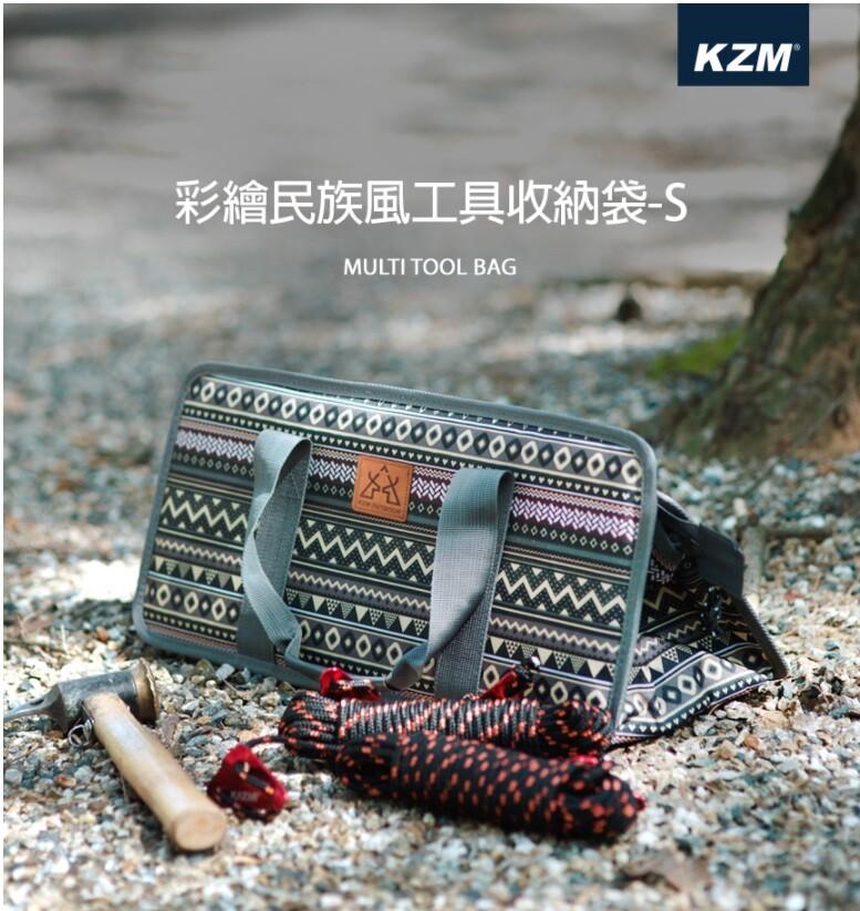 野道家kazmi 彩繪民族風工具收納袋-s (藍灰色)