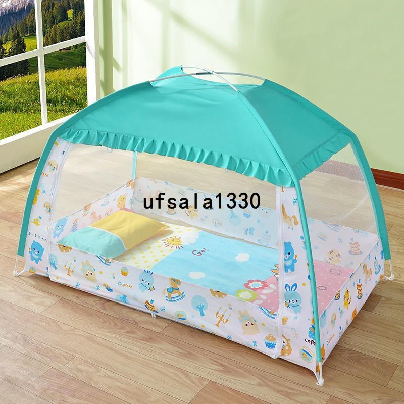 (現貨)☼☌高檔兒童嬰兒蚊帳三開門0.6/0.7m0.8m床遮光蒙古包防塵罩全底小孩