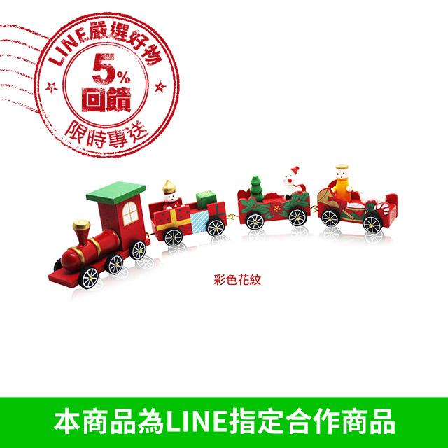 O'Pretty 歐沛媞 聖誕木質小火車-彩色花紋款(32x3.5x7.5cm)-耶誕新年交換禮物【美麗購】