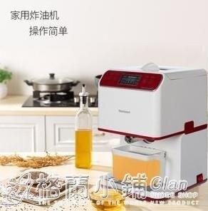 家用榨油機全自動智慧冷榨熱榨雙模 小型家用花生芝麻榨油機太古