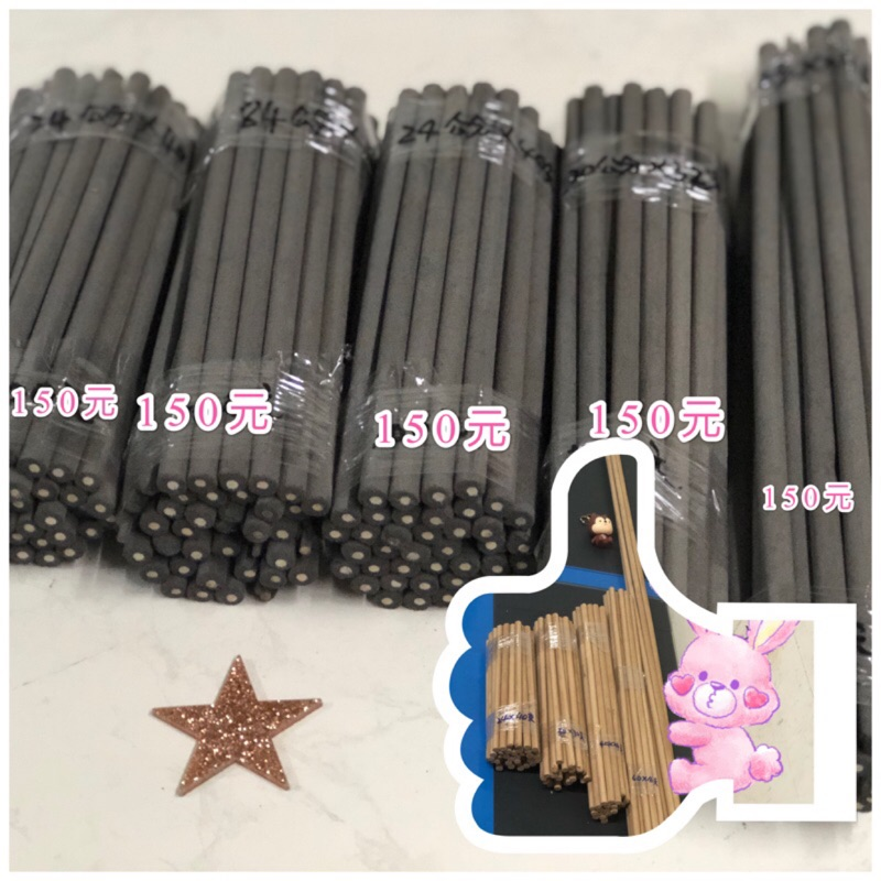黑色 黑色蚊香棒(賣場另有專用蚊香架及黃色蚊香棒)