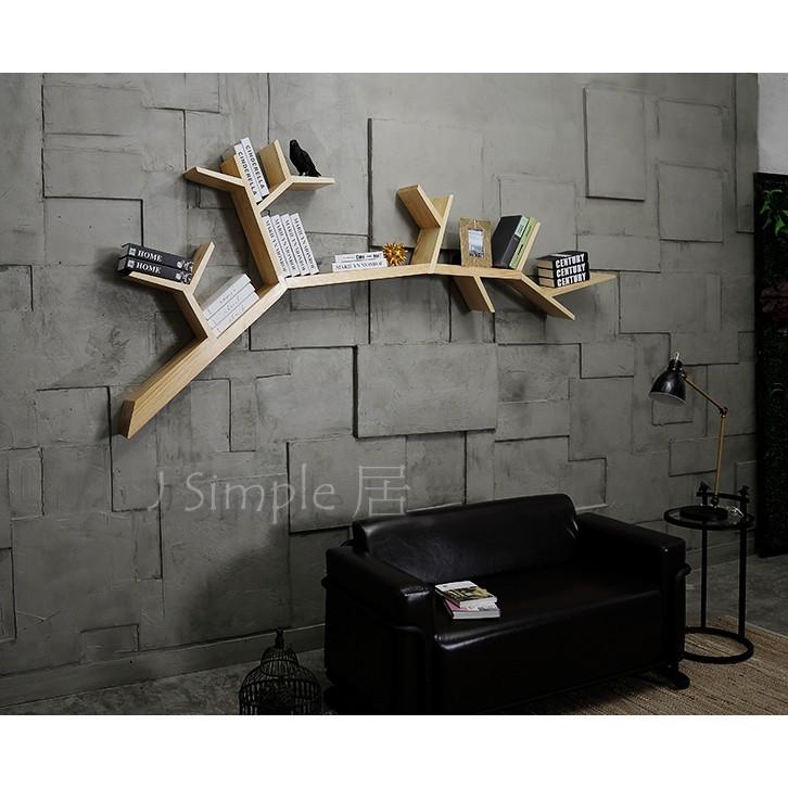 【J.Simple工業北歐】北歐復刻大樹枝設計壁飾壁掛書架 書檔 CD架 置物架 造型層板架鄉村風格創意 裝潢設計掛飾
