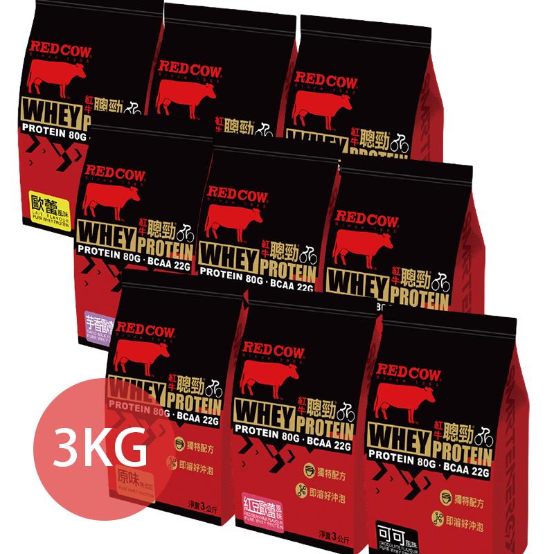 [紅牛] 聰勁即溶乳清蛋白 (3kg)