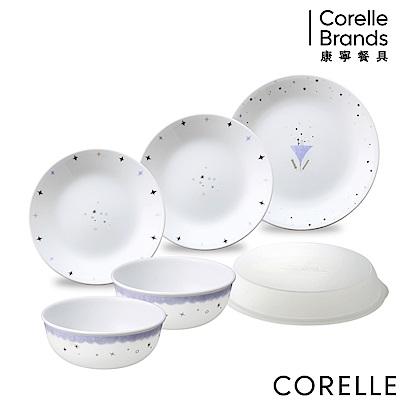 【美國康寧 CORELLE】夢想星球6件式餐盤組-F01
