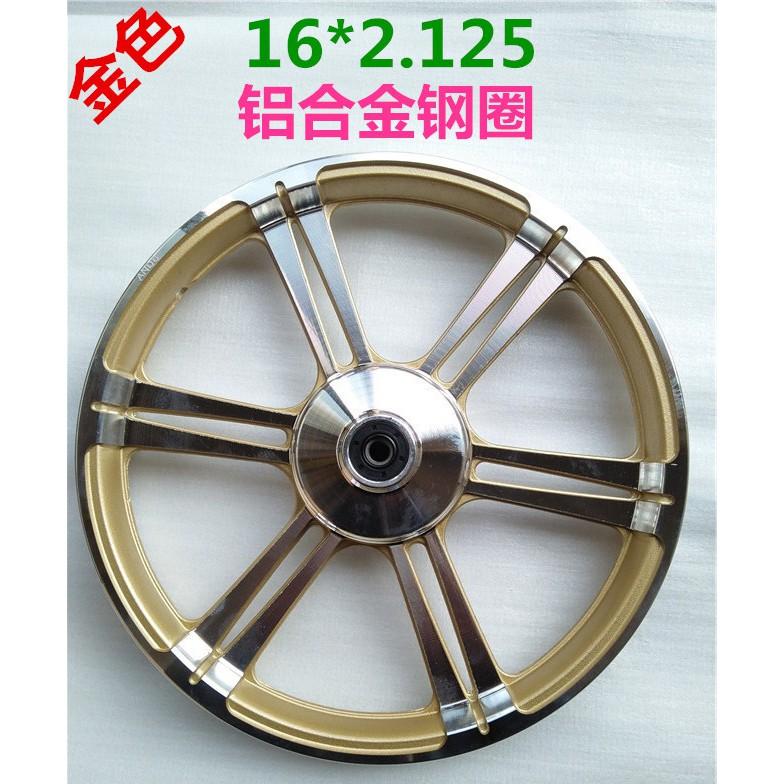 電動車 前輪 16寸x2.125 16寸2.5/3.0 前輪轂鋼圈 16*2.125 前輪鋼圈