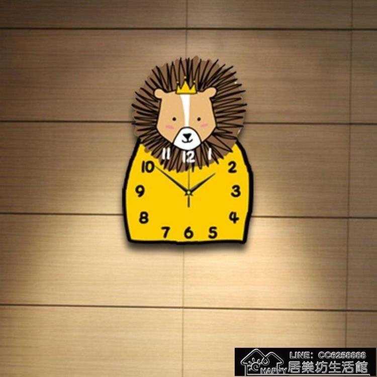 掛鐘 北歐獅子靜音卡通掛鐘客廳臥室鐘表可愛兒童房鐘表幼兒yh