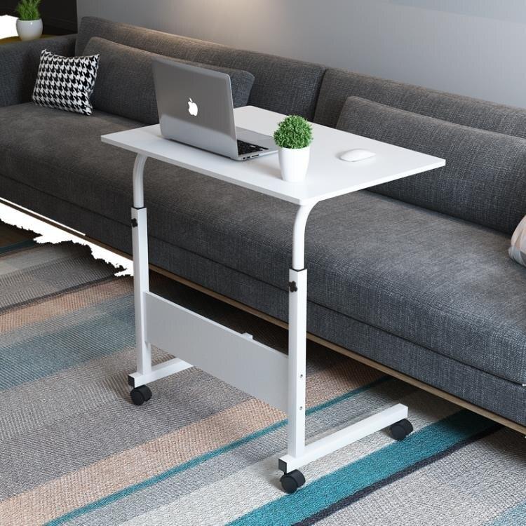 旻昱懶人床邊電腦桌台式家用簡易書桌床上用簡約行動可升降小書桌