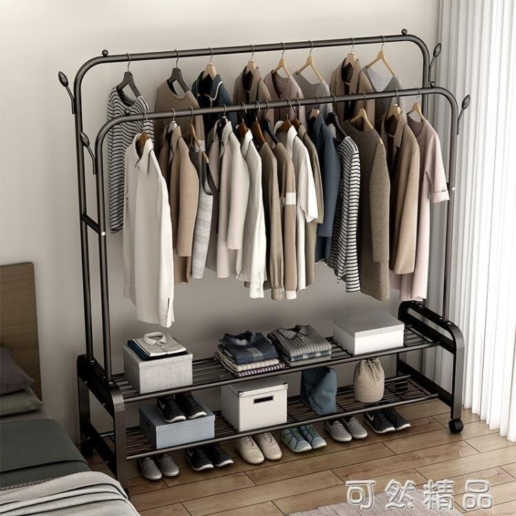 簡易衣帽架雙桿式晾衣架落地室內折疊掛衣架子家用臥室衣服收納架