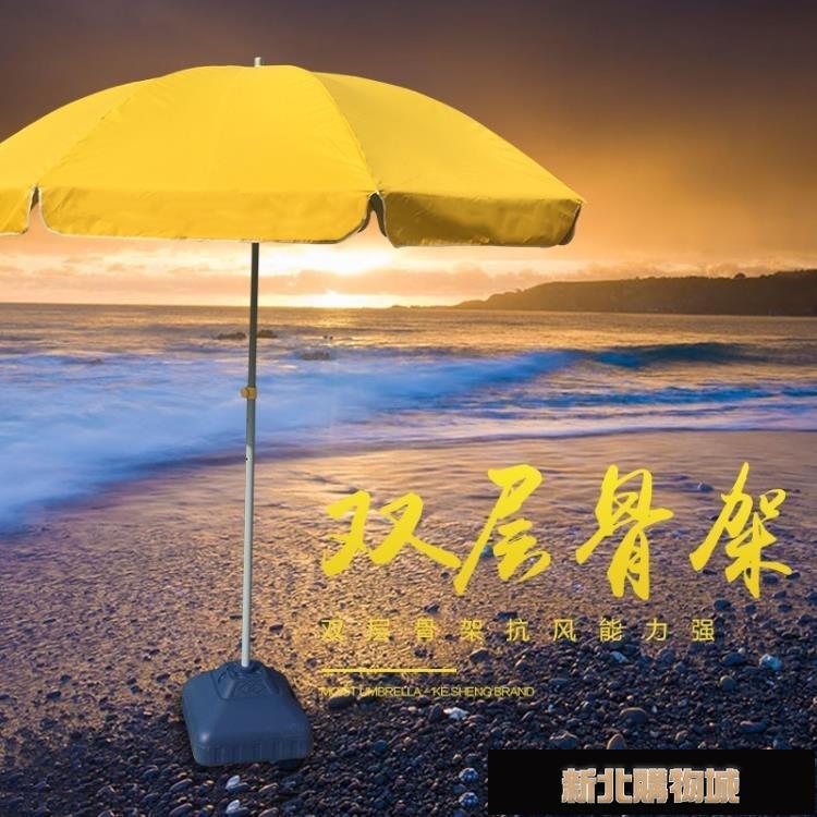雙骨雙層布戶外廣告太陽傘遮陽傘防雨防曬防紫外線擺攤傘  【新年鉅惠】