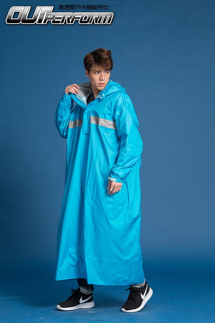 頂峰背包款太空式連身雨衣