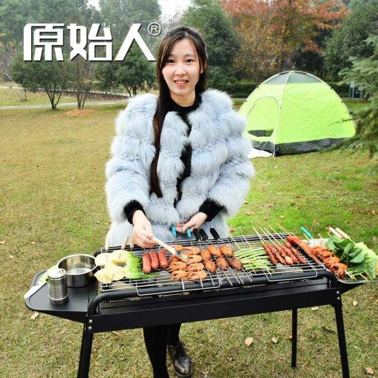 家用燒烤架5人以上戶外野外木炭燒烤爐全套碳烤肉爐子工具