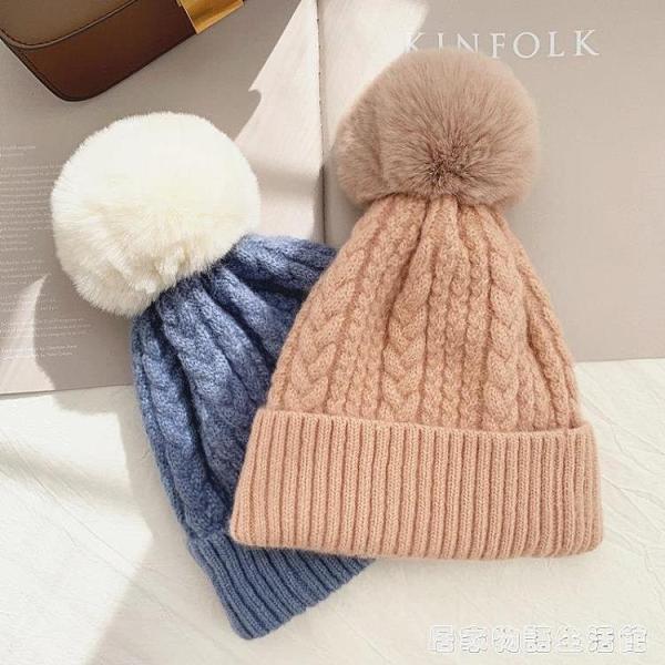 毛線帽子女秋冬季可愛少女毛球帽韓版休閒加厚冬天保暖可愛針織帽 聖誕節鉅惠