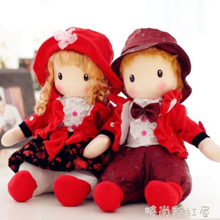 壓床娃娃一對大號金童玉女結婚禮物婚慶毛絨玩具公仔婚房床上玩偶yh