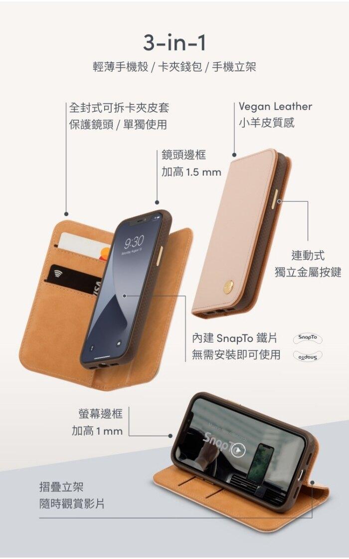 現貨 Moshi Overture 磁吸可拆式卡夾型皮套 iPhone 12 / 12 Pro 6.1 吋 皮套 背蓋 側掀