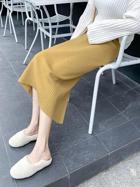黑色一步包臀針織半身長裙子女秋冬天配毛衣高腰2021開叉中長新款 百分百