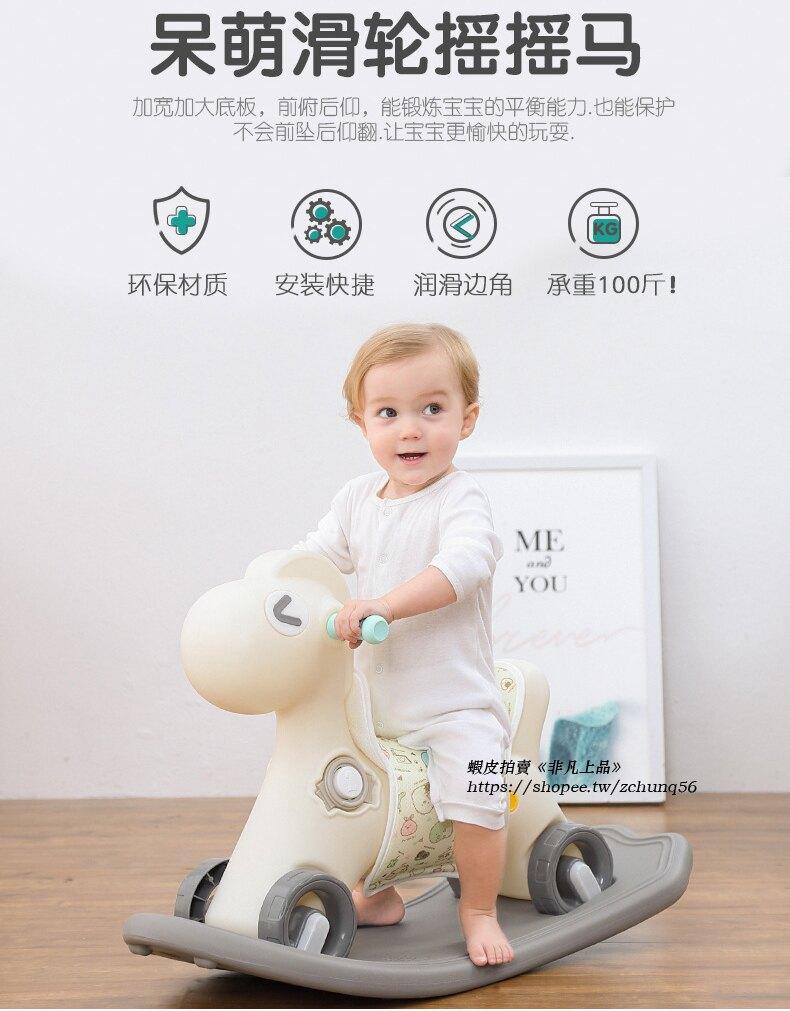兒童搖馬音樂兩用寶寶木馬加厚塑膠嬰兒玩具可滑 多功能兒童玩具室內玩具 兒童生日禮物禮品周歲禮 多款式騎乘玩具搖馬c251 秋冬新品
