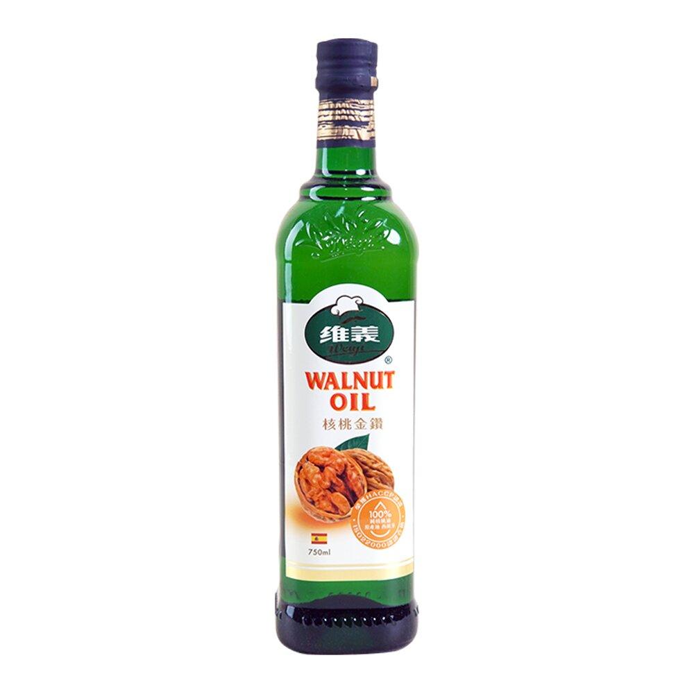【維義】核桃金鑽 核桃油 (750ml/瓶)