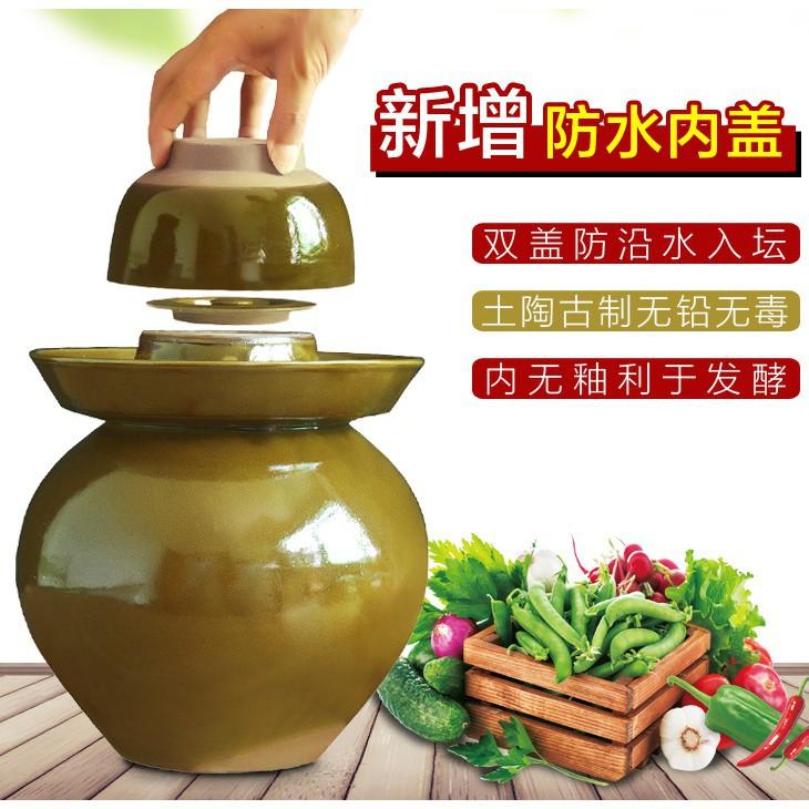 四川泡菜壇子密封帶蓋酸菜缸鹹菜土陶小號家用陶瓷加厚老式醃菜罐-萌品購家居