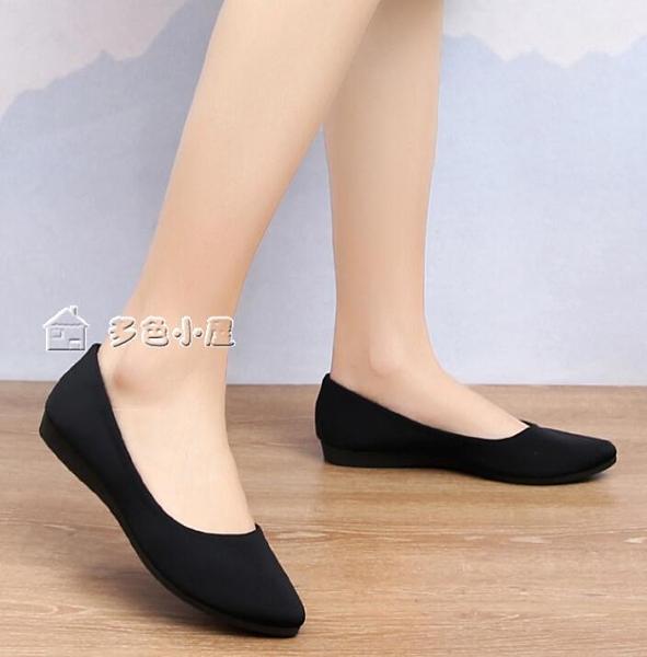 工作鞋老北京布鞋女單鞋平底上班鞋牛筋底軟底一腳蹬工作鞋職業黑色布鞋 快速出貨
