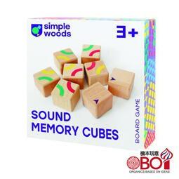 ☆快樂小屋☆ 方塊沙沙 Sound Memory Cube 繁體中文版 兒童遊戲 繁體中文版 正版 台中桌遊