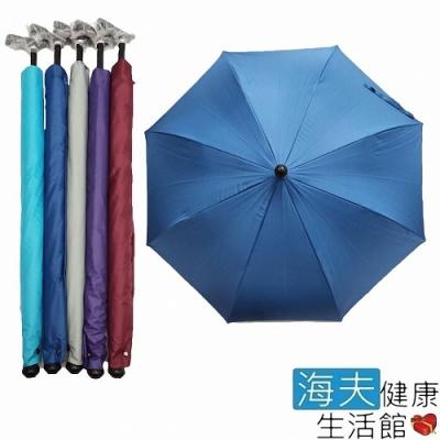 海夫健康生活館 力洋 五段式 黑膠降溫布 貼心反光條 直傘手杖