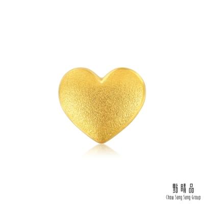 點睛品 心形 黃金耳環