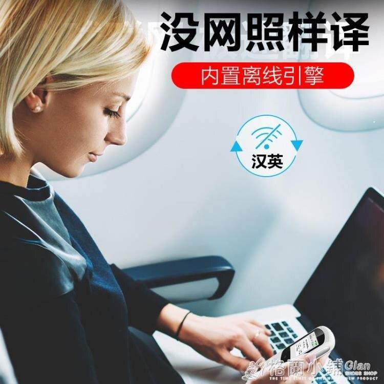 智慧WIFI翻譯機語音拍照離線翻譯神器隨身出版旅游同聲AI互譯器中英文日本