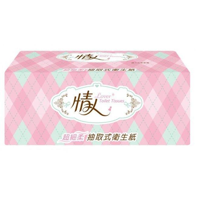 【整箱免運】情人抽取式衛生紙100抽*10包*7串 哈帝